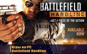 Battlefield Hardline 2015