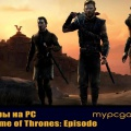 Game of Thrones: Episode 4