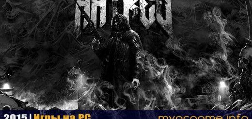 Hatred на PC 2015