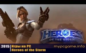 Heroes of the Storm на PC 2015