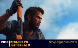 Just Cause 3 на PC дата выхода