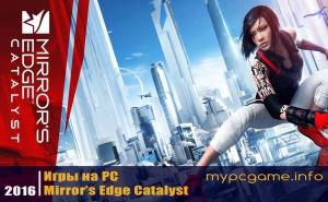 Mirror's Edge: Catalyst выходит на PC в 2016