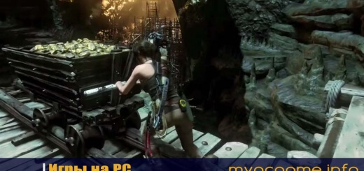 Rise of the Tomb Raider дата выхода на PC
