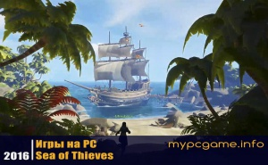 Sea of Thieves дата выхода на PC