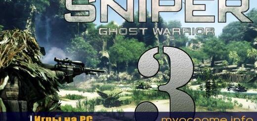Sniper Ghost Warrior 3 дата выхода на PC/ ПК