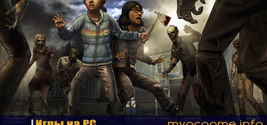 The Walking Dead Season Three дата выхода на PC