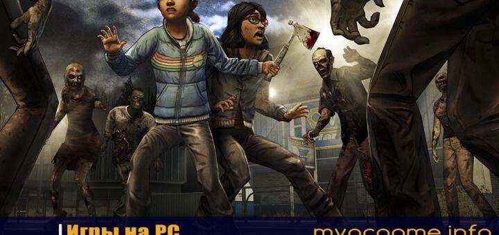 The Walking Dead Season Three дата выхода на PC