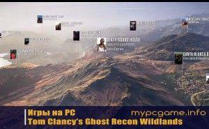 Tom Clancy's Ghost Recon Wildlands Reveal