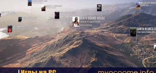 Tom Clancy's Ghost Recon Wildlands Reveal