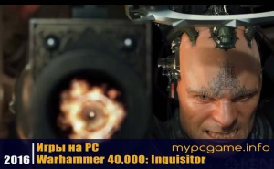 Warhammer 40,000: Inquisitor дата выхода на PC